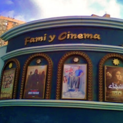 Family Cinema