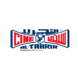 El Tahrir Cinema