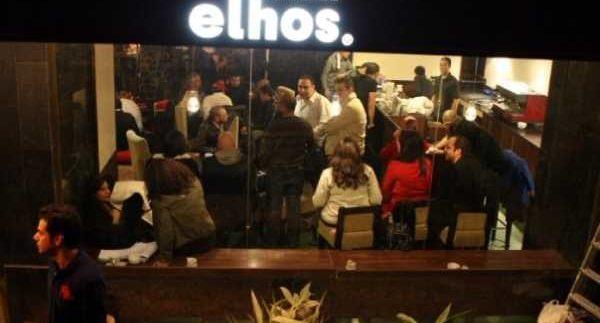 Ethos Café: Coffee Philosophy Hits Maadi