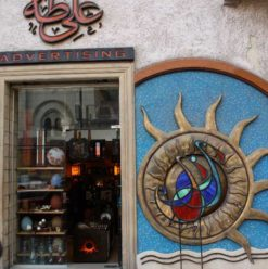 Ali Taha: Korba's Hidden Gem of Beautifully Crafted Gifts