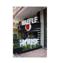 Waffle House Egypt