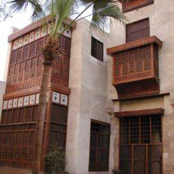 Beit El Suheimy