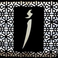 مكتبة أ: أحدث سلسلة مكتبات فى القاهرة