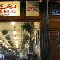 Café Riche: Historically Rich, Real Cappuccino