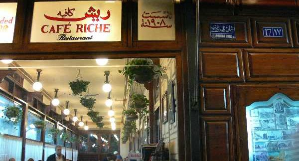 Café Riche: Historically Rich, Real Cappuccino