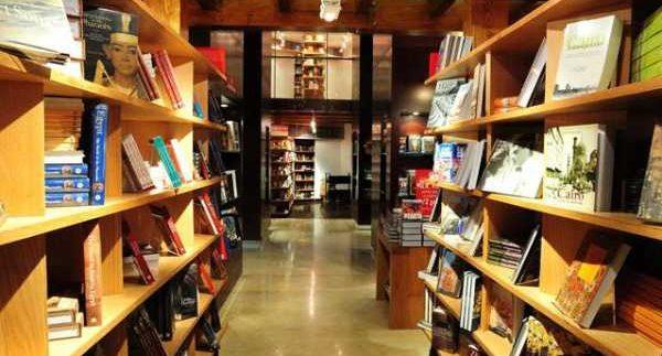 AUC Bookstore Downtown: Design Meets Function