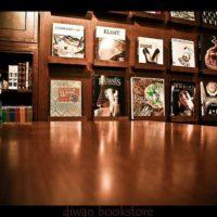 Diwan:  Bookworm's Delight