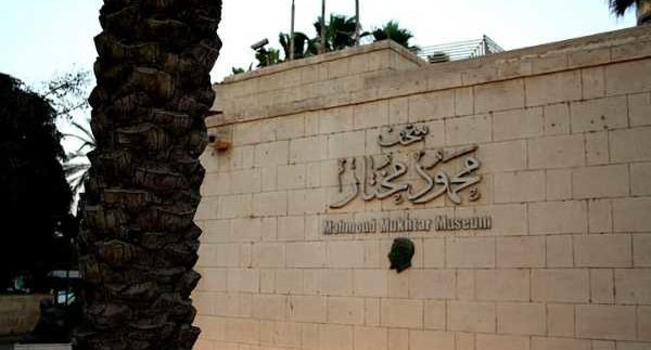 Mahmoud Mukhtar Museum: Father of Modern Sculpture