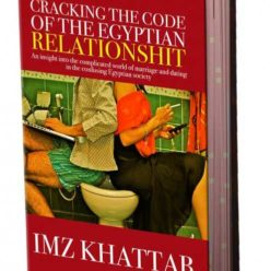 Imz Khattab: Cracking the Code of the Egyptian Relationshit