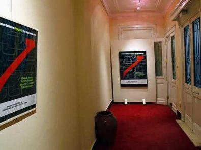 Al Masar Gallery