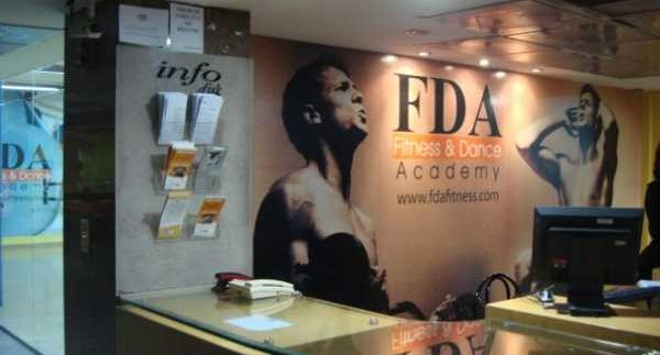 FDA: Old School Zamalek Gym