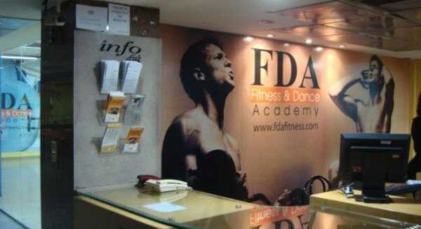 FDA: Old School Zamalek Gym