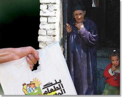 The Egyptian Food Bank: Nourishing the Needy