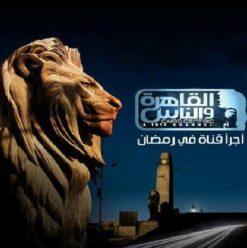 Al Kahera Wal Nas: Cairo's Ramadan Series Master