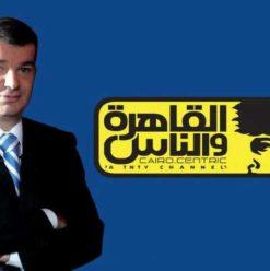 Ramadan TV: Bi Lesan Mo'aredik