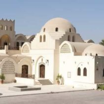 Foustat Traditional Crafts Center