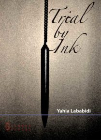 Trial by Ink: From Nietzsche to Belly-dancing