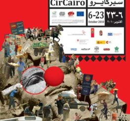 CirCairo: Cairo International Circus Festival