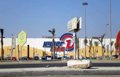 Hyper1:  6th of October Hypermarket Offers Cheaper Groceries