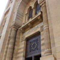 The Museum of Islamic Art: Regional History on Display