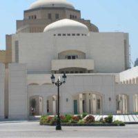 Cairo Opera House: Cairo's Cultural Landmark