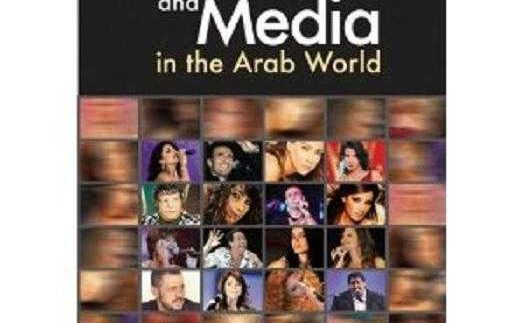 Michael Frishkopf: Music and Media in the Arab World