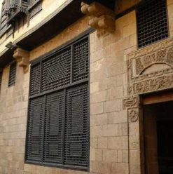 Beit El Harawi: 18th Century House And Concert Hall