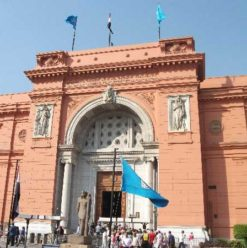 The Egyptian Museum: An Insider's Guide