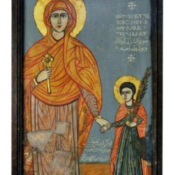 Amir Taz Palace: Coptic Art Revealed