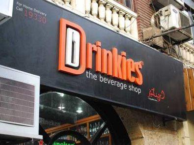Drinkie's