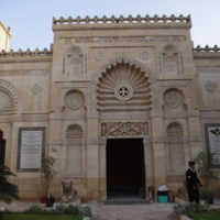 The Coptic Museum: Insight into Egypt's Coptic History