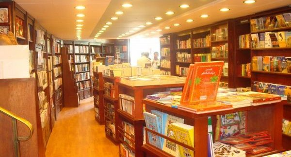 Shorouk Bookstore: Comprehensive  Bookstore Chain in Cairo