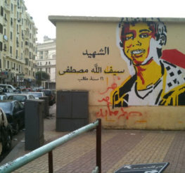 Cairo Street Art: The Art of Resistance