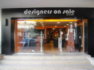 ديزاينرز أون سيل - Designers on Sale by Beymen