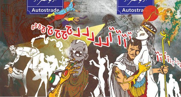 Autostrade: A Highway for Egyptian Comics