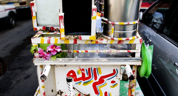 The Cairo Guide to Cheap Sohours in Ramadan 2011