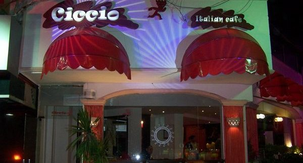 Ciccio: Café in Mohandiseen Has Only One Thing to Shout About