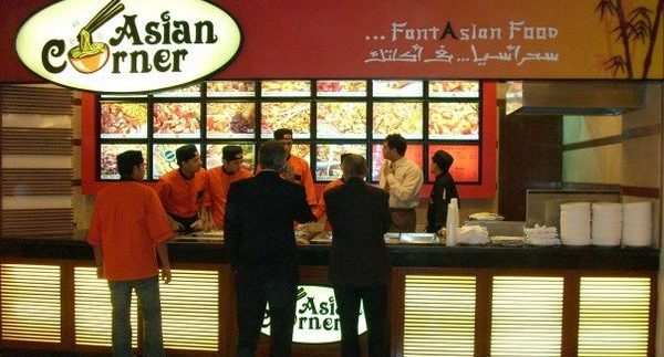 Asian Corner: Quick and Easy Asian Food at Citystars