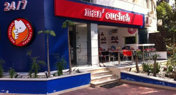 Man'oucheh: Baked Lebanese Fast Food in Maadi