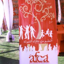 AFCA Foundation For Arts & Culture