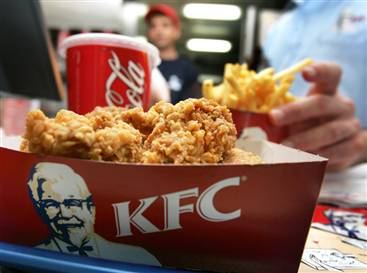 KFC: Dokki Fast Food Branch Run by the Hearing Impaired