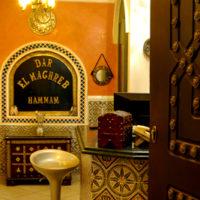 حمام دار المغرب: سبا منعش بجو مغربى فى المهندسين