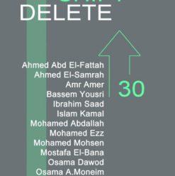 """مشروع """"SHIFT DELETE 30"""" في بيت الأمة مركز سعد زغلول"""