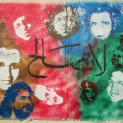 معرض تصوير فوتوغرافي لتوثيق أحداث يناير 2011 في قصر الأمير طاز