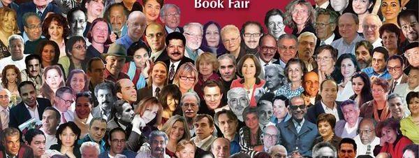 معرض القاهرة الدولي للكتاب 2012