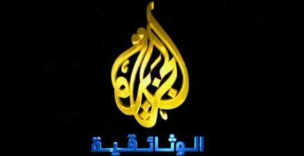 """عرض الفيلم الوثائقي """"المشهد"""" في ساقية الصاوي"""