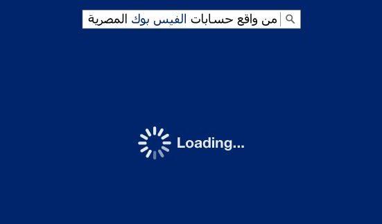 36 لايك و12 كومنت: نظرة متأملة وساخرة لاستخدام الفيسبوك في مصر