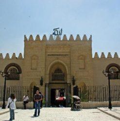 جامع عمرو بن العاص: جامع وجامعة وسلام