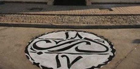 """""""مسرح مشاع"""" نتاج ورشة عمل مسرحية في مركز درب 17 18"""