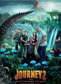 Journey 2: The Mysterious Island – الرحلة 2: الجزيرة الغامضة